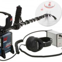 Металотърсач за злато Minelab GPX 4800